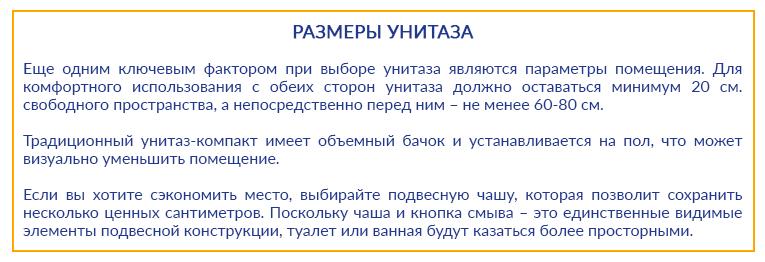 ru-se.png